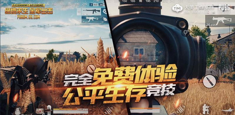 player-unknowns-battlegrounds-mobile-android-ios-1 Primeiras Imagens de Playerunknown's Battlegrounds Mobile (Android e iOS)