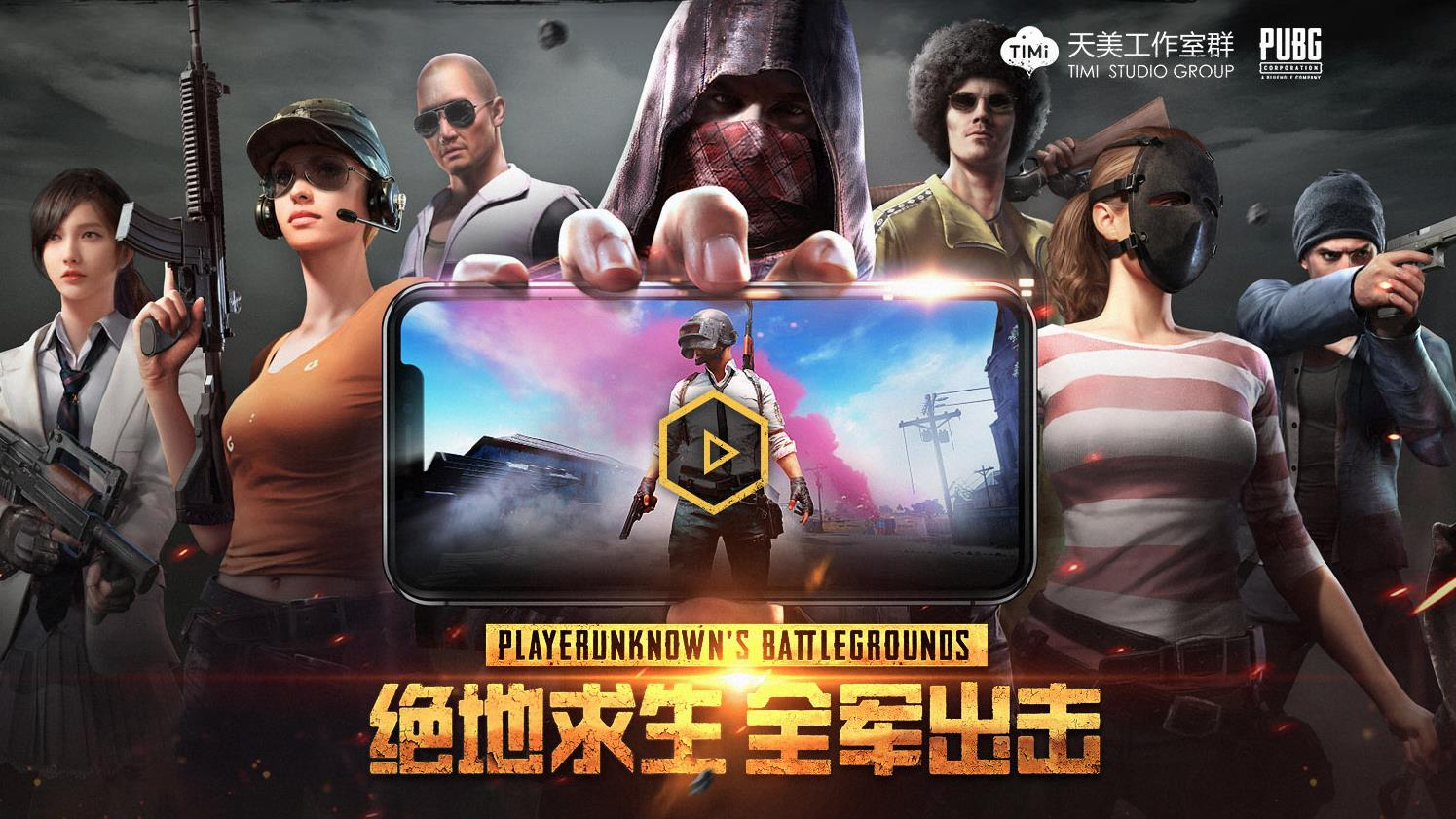 player-unknowns-battlegrounds-mobile-android-ios Primeiras Imagens de Playerunknown's Battlegrounds Mobile (Android e iOS)