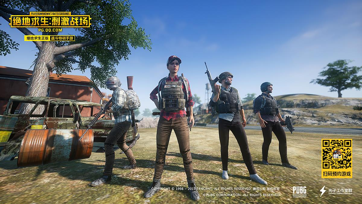 pubg-mobile-android-ios-1 Jogos Android e iPhone mais aguardados de 2018 - parte 3