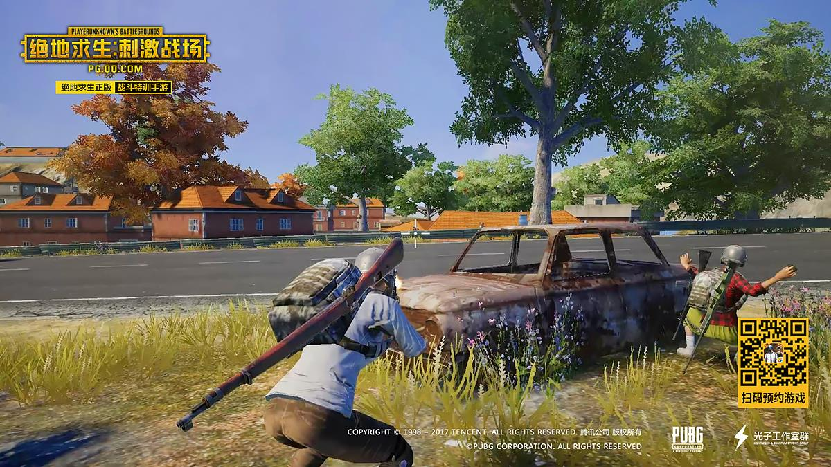 pubg-mobile-android-ios-2 PUBG Mobile: gameplay é apresentado em evento ao vivo