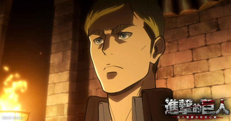 Attack-on-Titan-Dedicate-Your-Heart-attaq6-6 Tencent está desenvolvendo um Attack on Titan para Android e iOS
