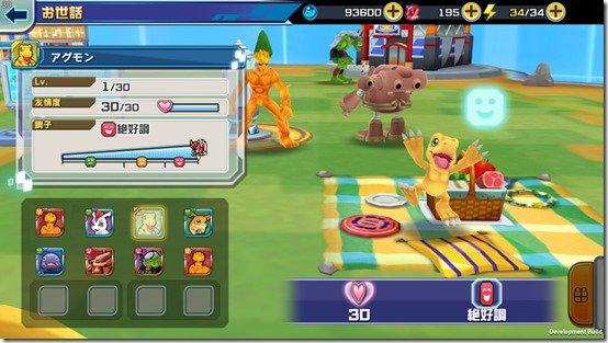 digimon-rearise-2 Primeiras imagens de Digimon ReArise (Android e iOS)