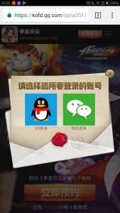 the-king-of-fighters-destiny-tutorial-baixar-2-169x300 the-king-of-fighters-destiny-tutorial-baixar-2