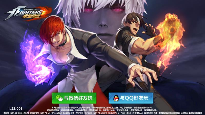 the-king-of-fighters-destiny-tutorial-baixar-6 The King of Fighters Destiny é lançado na China (jogável no Brasil)