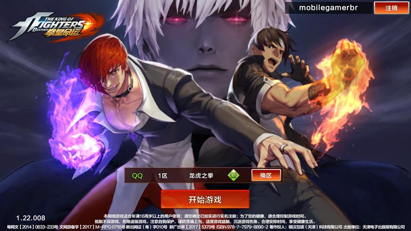 the-king-of-fighters-destiny-tutorial-baixar-7 The King of Fighters Destiny é lançado na China (jogável no Brasil)