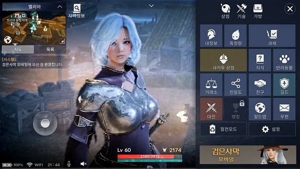 Black-desert-mobile-android-apk-3 10 Novos Jogos APK que não estão na Google Play BR (#2)
