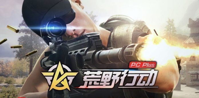 "Knives-Out-PC-Plus NetEase anuncia versão ""parruda"" de Knives Out para PC"