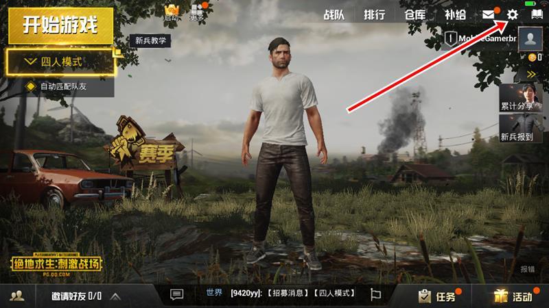como-melhorar-graficos-pubg-mobile-ultra-medio-baixo-android-oficial-3 Como Mudar os Gráficos de PUBG Mobile (Battlefield) no Android