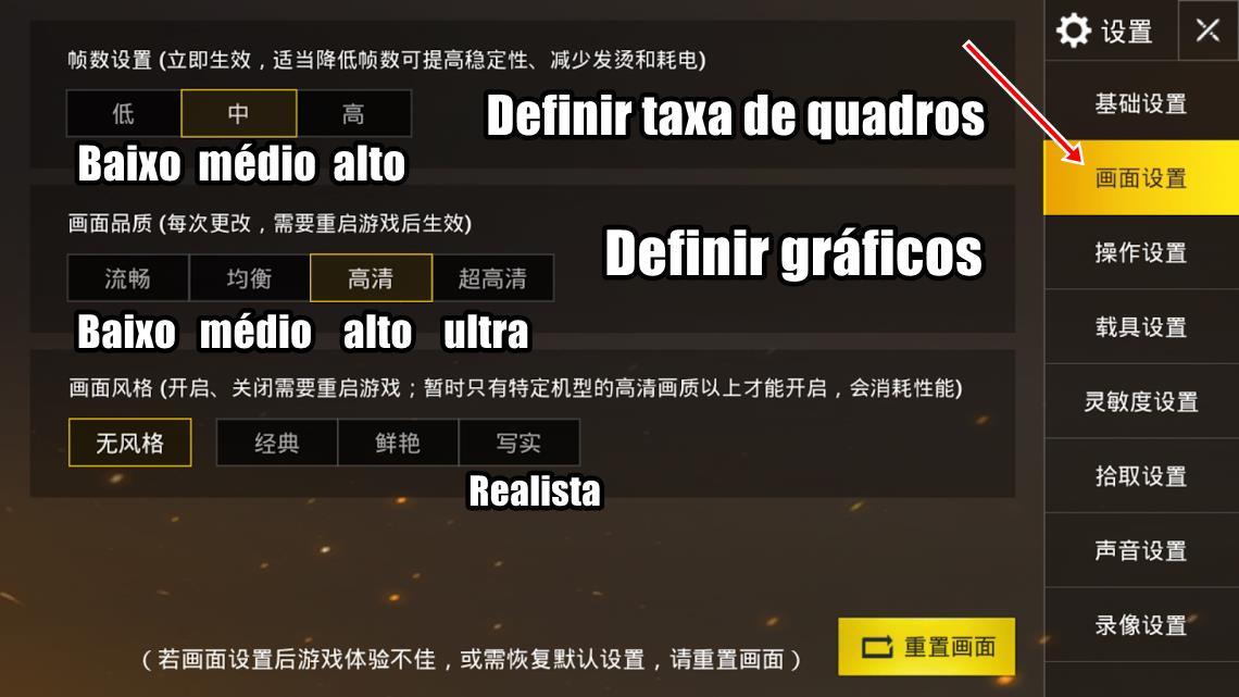 como-melhorar-graficos-pubg-mobile-ultra-medio-baixo-android-oficial PUBG Mobile (Battlefield): Tradução dos Menus e Dicas