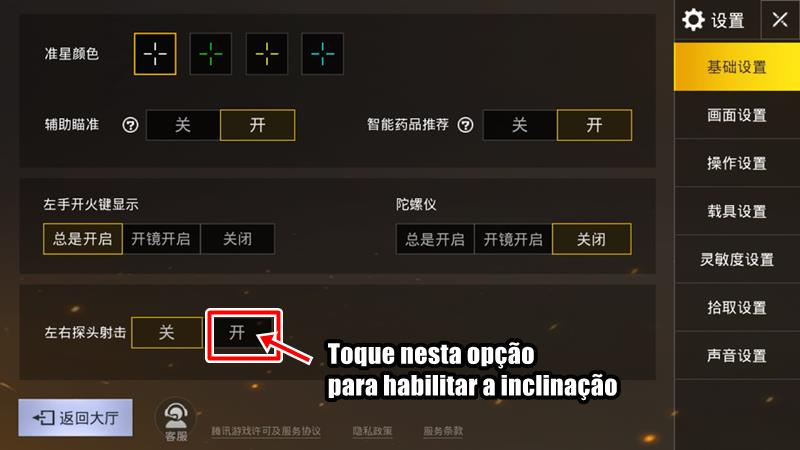 inclinar-cabeca-pubg-battlegrounds-android PUBG Mobile: como inclinar a cabeça (corpo) para mirar