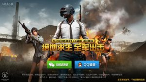 pubg-army-attack-mobile-android-apk-como-baixar-1-300x169 pubg-army-attack-mobile-android-apk-como-baixar-1