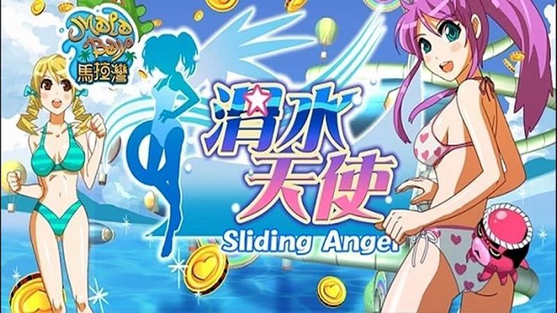 """slinding-angel-android Date Ariane e mais: veja jogos """"proibidão"""" no Android"""