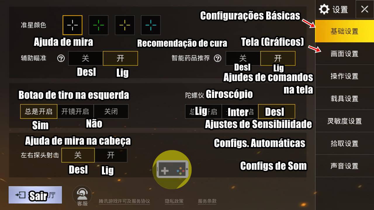traducao-menus-pubg-mobile-battlefield-3 PUBG Mobile (Battlefield): Tradução dos Menus e Dicas
