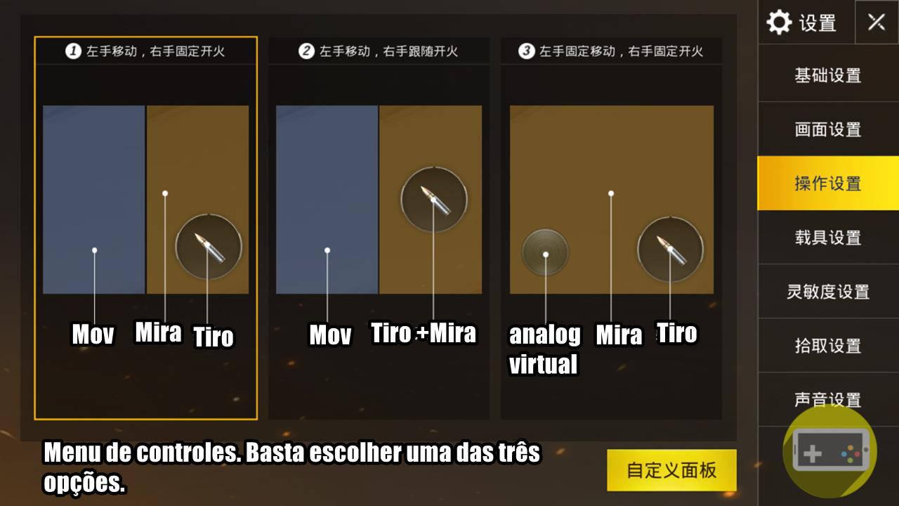 traducao-menus-pubg-mobile-battlefield-4 PUBG Mobile (Battlefield): Tradução dos Menus e Dicas