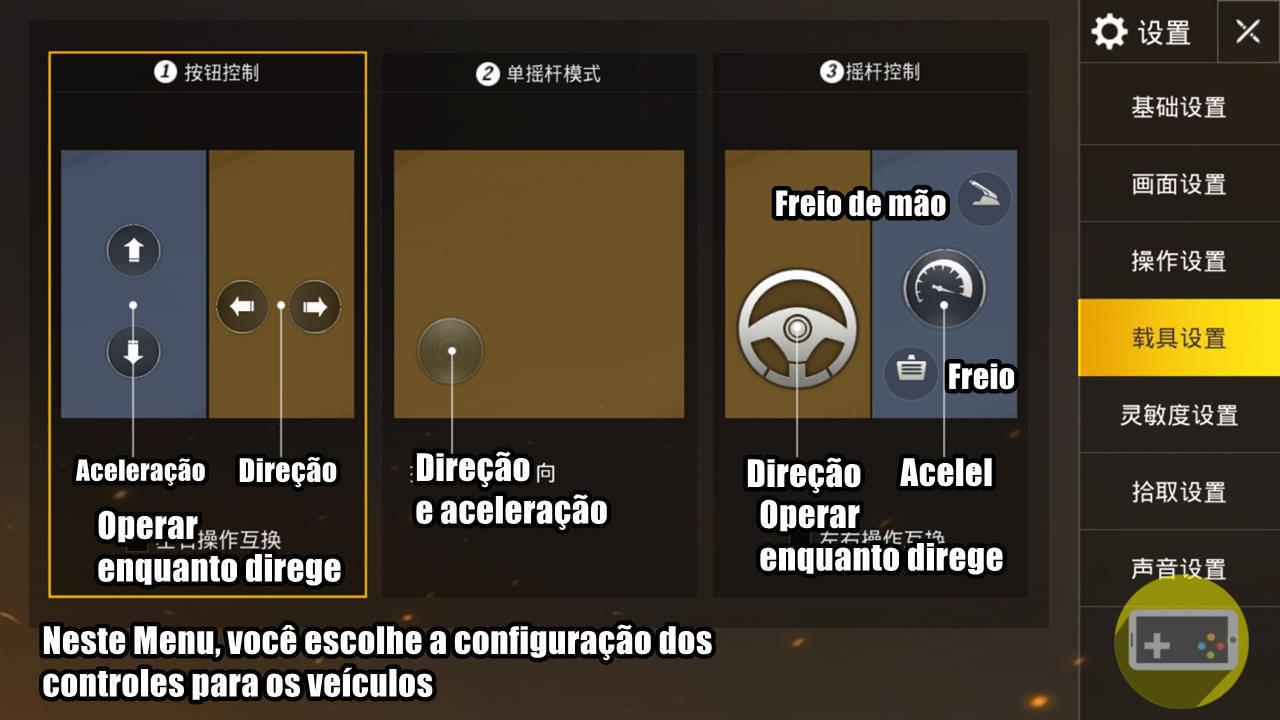 traducao-menus-pubg-mobile-battlefield-5 PUBG Mobile (Battlefield): Tradução dos Menus e Dicas