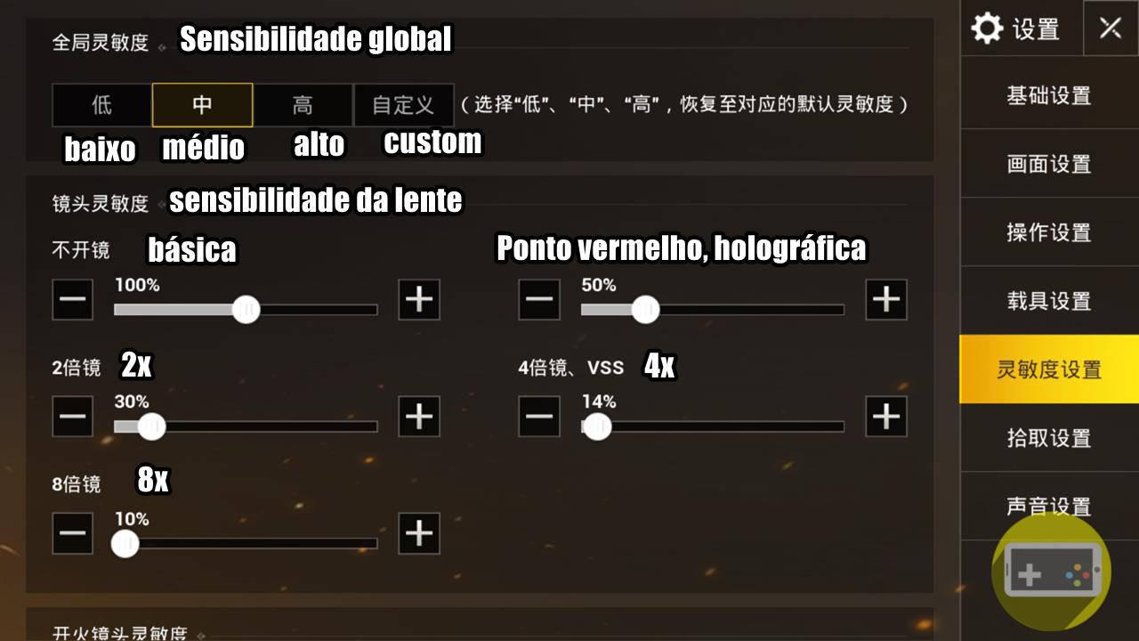 traducao-menus-pubg-mobile-battlefield-6 PUBG Mobile (Battlefield): Tradução dos Menus e Dicas