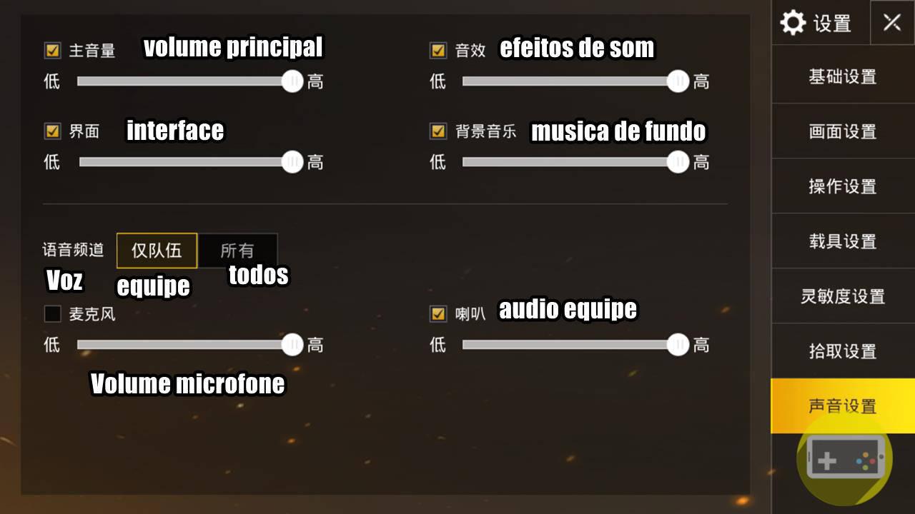 traducao-menus-pubg-mobile-battlefield-8 PUBG Mobile (Battlefield): Tradução dos Menus e Dicas