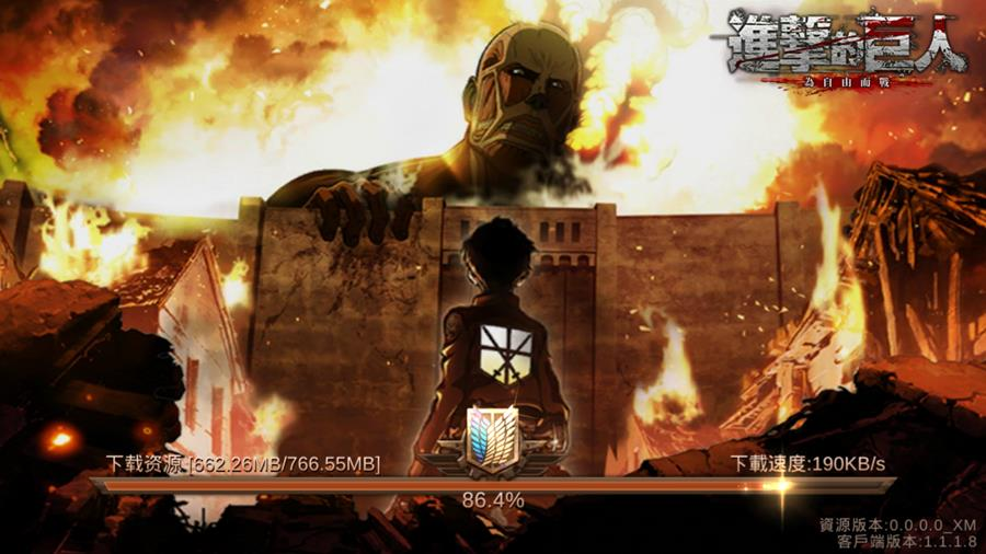 Attack-on-titan-android-apk-1 Attack On Titan Assault: Novo Jogo do Anime para Android (APK)