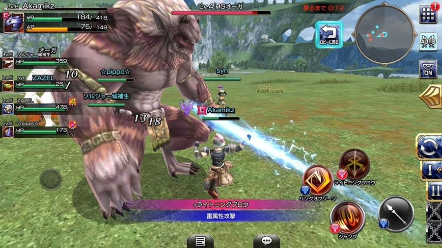 final-fantasy-explorer-force Final Fantasy Explorers-Force: novo RPG para Android e iOS será lançado no Japão