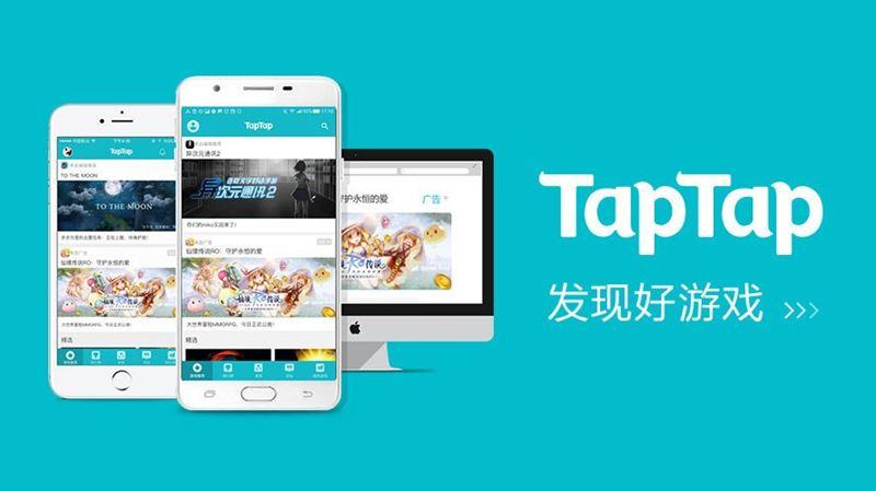 """taptap TapTap é suspensa de suas atividades na China! Entenda a """"treta""""!"""