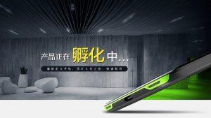 xiaomi_blackshark_screenshot_1519131262142-300x169 xiaomi_blackshark_screenshot_1519131262142