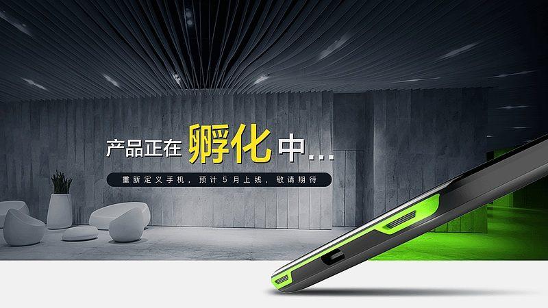 xiaomi_blackshark_screenshot_1519131262142 Tudo pronto para o anúncio do celular gamer da Xiaomi (BlackShark)