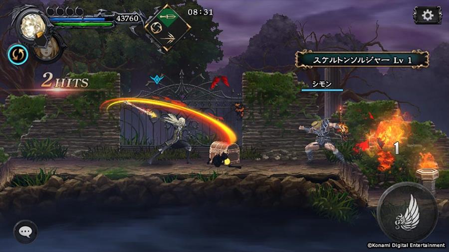 Grimoire of Souls é anunciado para iOS — Castlevania
