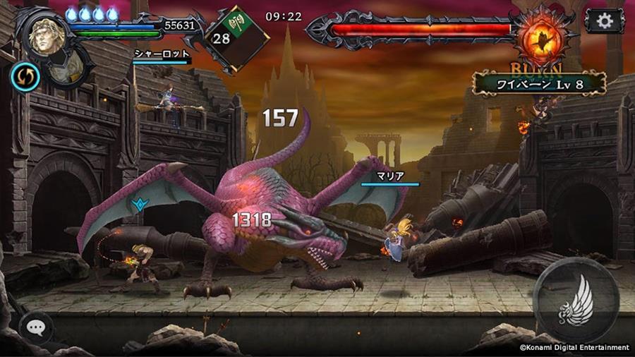 castlevania-grimoire-of-souls-3 Saiba tudo sobre Castlevania: Grimoire of Souls (iPhone e Android?)