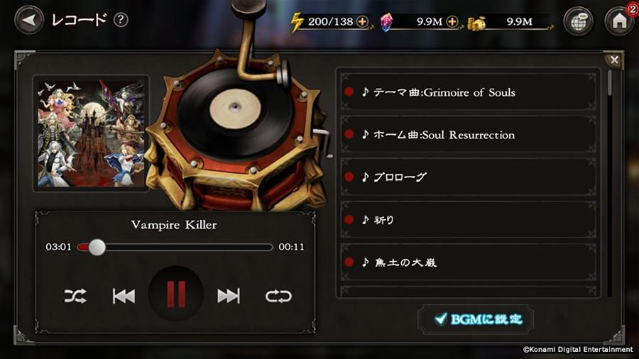 castlevania-grimoire-of-souls-5 Saiba tudo sobre Castlevania: Grimoire of Souls (iPhone e Android?)