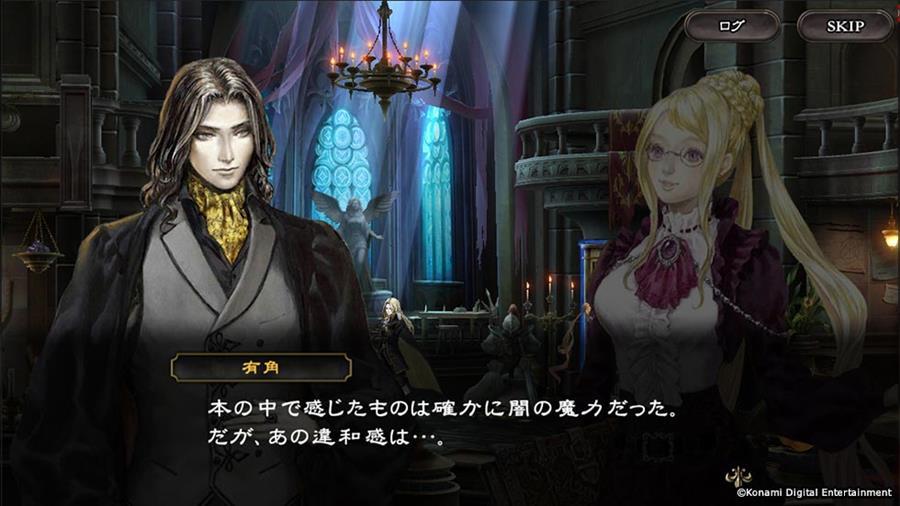castlevania-grimoire-of-souls-7 Saiba tudo sobre Castlevania: Grimoire of Souls (iPhone e Android?)