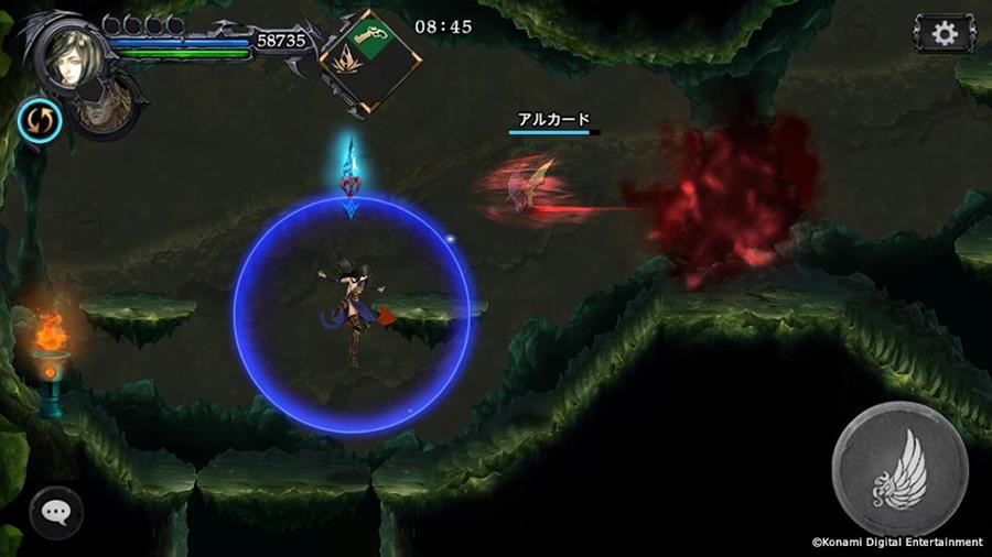 castlevania-grimoire-of-souls-8 Saiba tudo sobre Castlevania: Grimoire of Souls (iPhone e Android?)