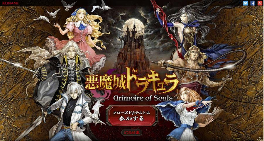 castlevania-grimoire-of-souls-android-iphone Saiba tudo sobre Castlevania: Grimoire of Souls (iPhone e Android?)