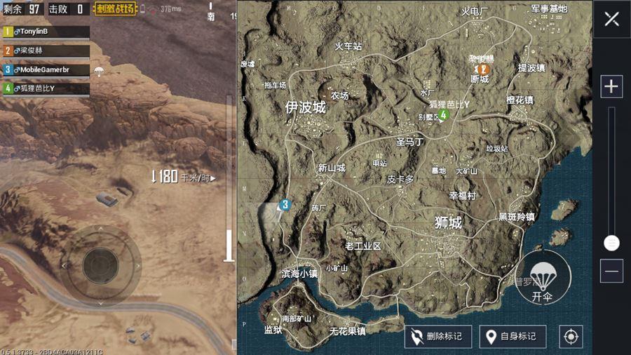 mapa-miramar-pubg-mobile Mapa Deserto e mais: as novidades da versão 0.5.1 de PUBG Mobile