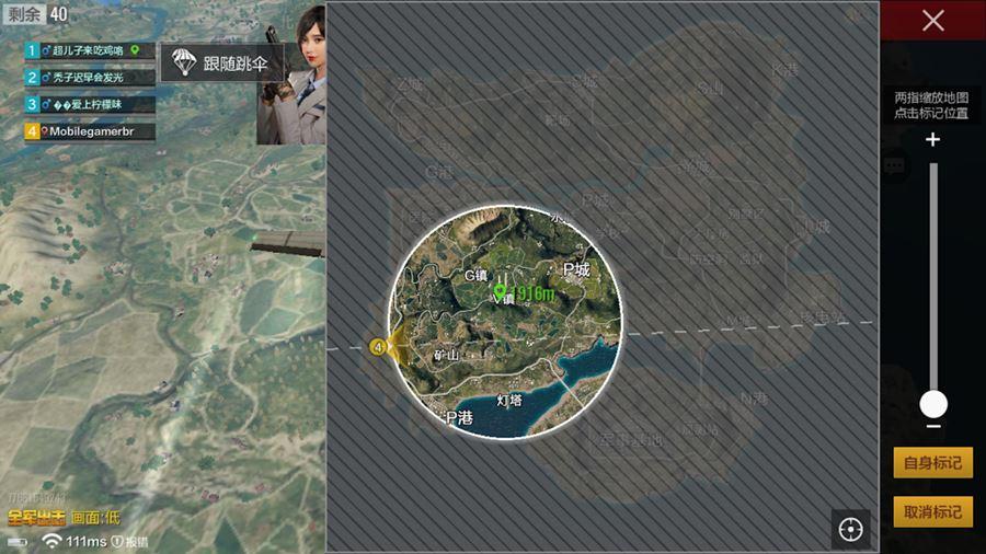modo-tip-test-pubg-army-attack Precisamos Falar do Melhor PUBG Mobile, o da Timi Studio