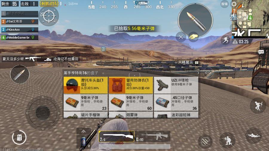 pubg-mobile-miramar-mapa-deserto-loot-mais-rapido Mapa Deserto e mais: as novidades da versão 0.5.1 de PUBG Mobile