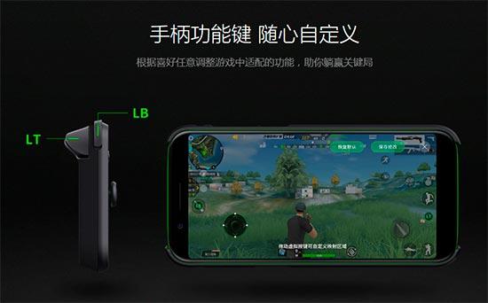 xiaomi-black-shark-anuncio-oficial-china-3 Saiba tudo sobre o smartphone gamer Xiaomi Black Shark