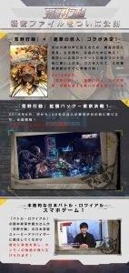 Knies-Out-Japan-server-roadmao-142x300 Knies-Out-Japan-server-roadmao