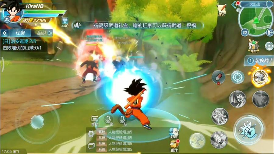 Dragon Ball Strongest War para Android é algo impressionante