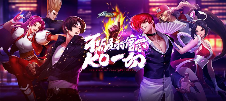 kof-destiny-android-apk The King of Fighters Destiny é (re)lançado na China! Baixe o APK!