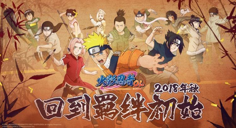 naruto-online-android-ios-apk Naruto OL: jogo do PC ganha versão mobile na China (Android e iOS)
