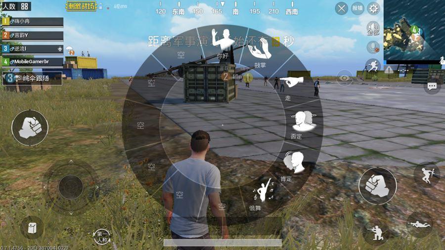pubg-mobile-lightspeed-atualizacao-emotes-miras Como fazer o download dos PUBG Mobile chineses (Lightspeed e Timi)