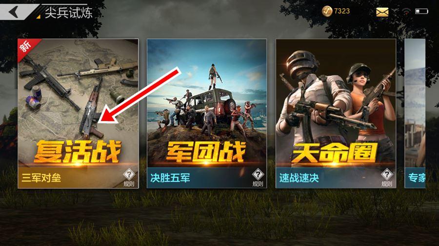 pubg-mobile-timi-modo-war-2 PUBG Mobile (LightSpeed) ganha emotes e Timi recebe modo War