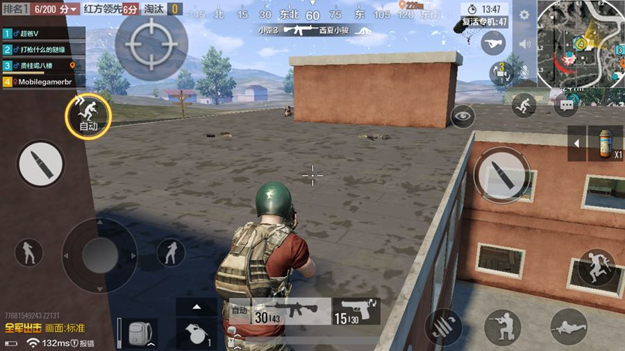 pubg-mobile-timi-modo-war-3 Como fazer o download dos PUBG Mobile chineses (Lightspeed e Timi)