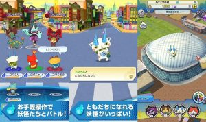 Yo-kai-Watch-World-2-300x178 Yo-kai-Watch-World-2