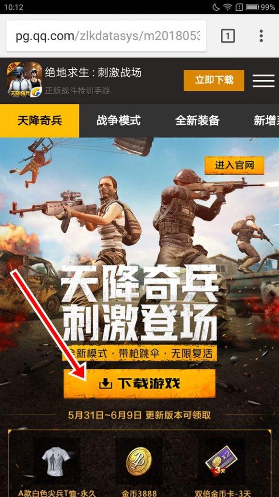 pubg-mobile-chines-apk-lightspeed-timi-site-oficial-1-576x1024 Como fazer o download dos PUBG Mobile chineses (Lightspeed e Timi)
