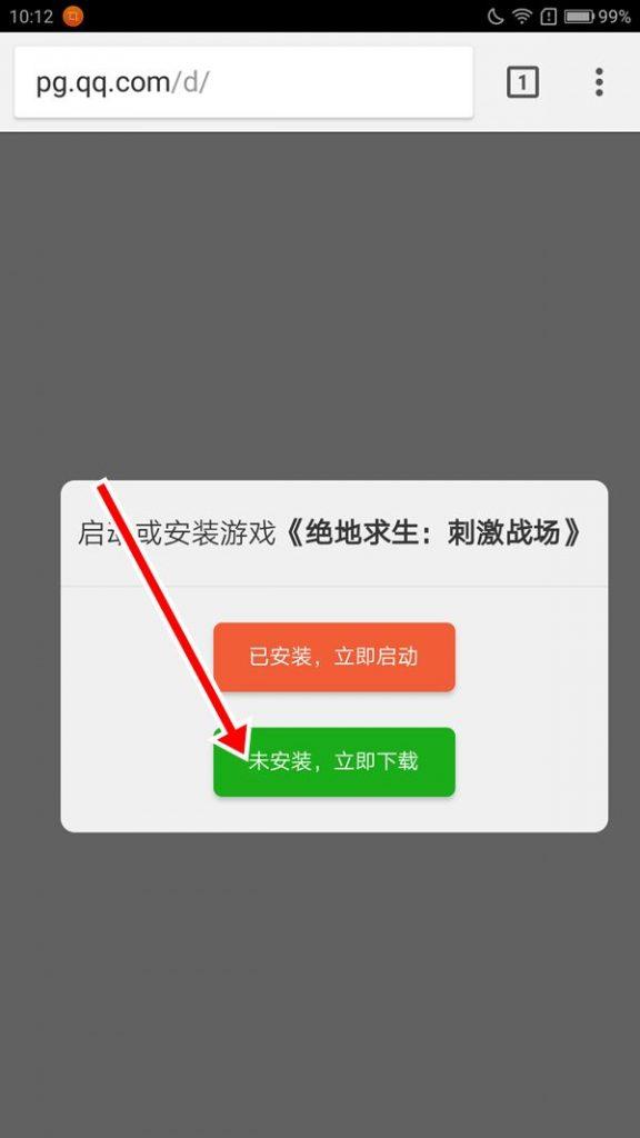 pubg-mobile-chines-apk-lightspeed-timi-site-oficial-2-576x1024 Como fazer o download dos PUBG Mobile chineses (Lightspeed e Timi)