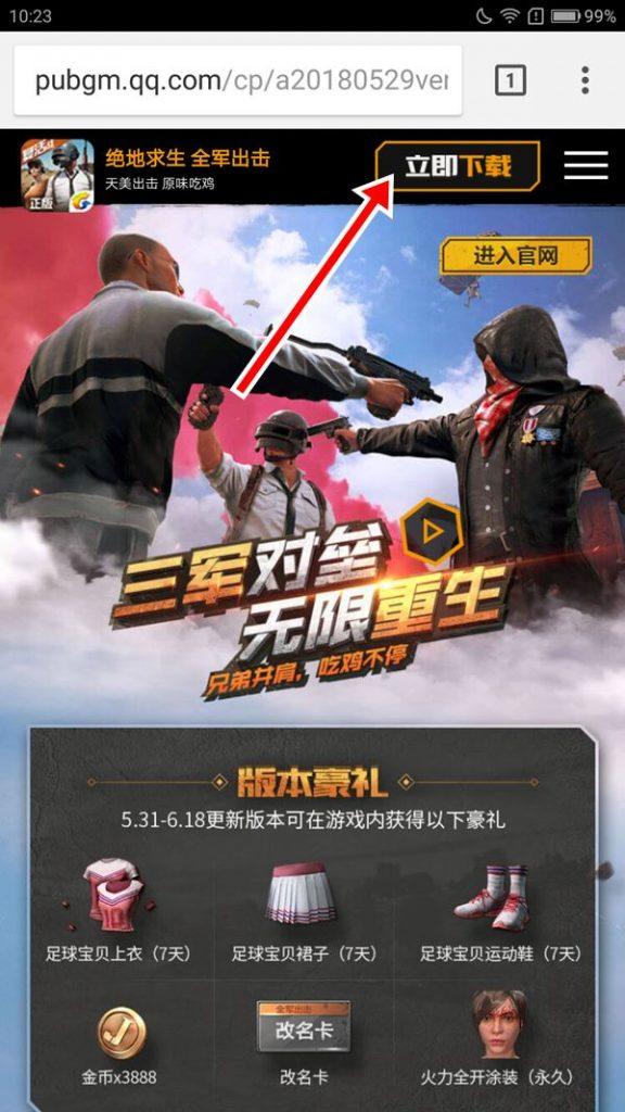 pubg-mobile-chines-apk-lightspeed-timi-site-oficial-3-576x1024 Como fazer o download dos PUBG Mobile chineses (Lightspeed e Timi)