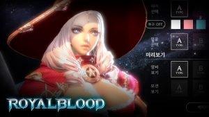 royal-blood-lancamento-android-ios-300x169 royal-blood-lancamento-android-ios
