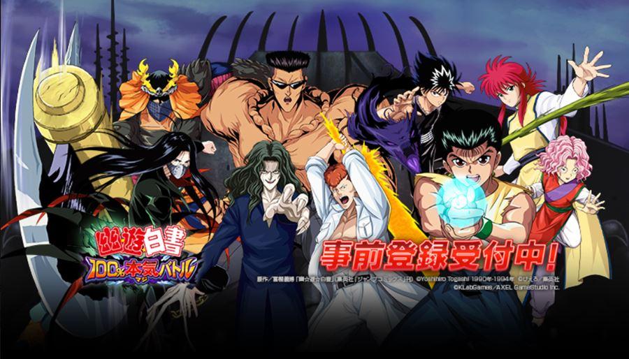 Yu-Yu-Hakusho-100-Maji-Battle-Pre-Registration Yu Yu Hakusho 100% Maji Battle ganha site de pré-registro (Japão)