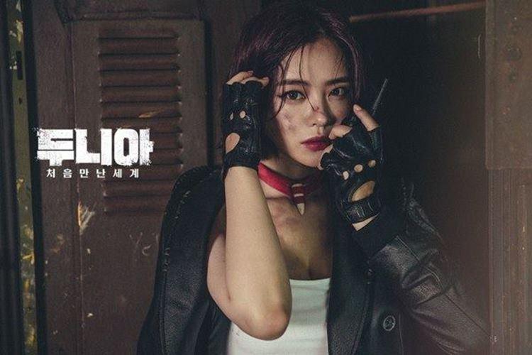 dunia-durango-tv-show Durango: Jogo para celular ganha série de TV na Coreia do Sul